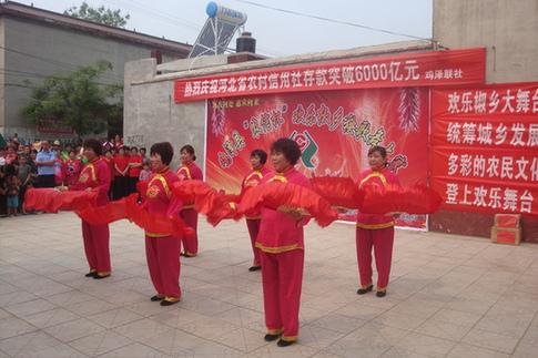 鸡泽县群众文化活动红红火火鲤鱼俘虏乡图片
