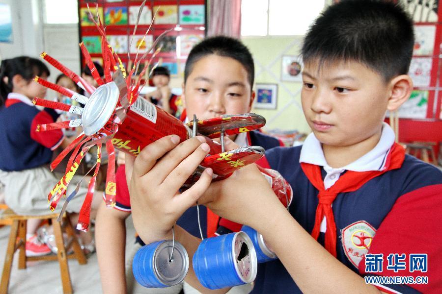 邯郸复兴区一小学开展低碳教育活动图片